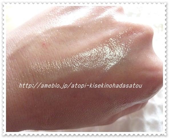 アトピーの保湿に奇跡の肌砂糖@口コミ・効果・感想-奇跡の肌佐藤