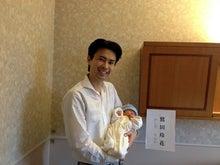 $自分を追い込むのが大好きな社長のブログ 鷲田和久-baby