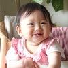 8ヶ月になりました☆の画像