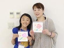 福井のフリーwebデザイナー宮永美穂の起業ブログ