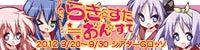 優希オフィシャルブログ「うるるんな日々」Powered by Ameba-raki