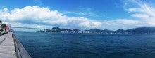 わくわくちんたいらいふ-関門海峡
