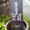 岐阜市 雑貨屋 ぶびんがさんの画像
