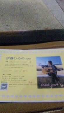 里友太ピアノ弾き語り日記 ~渋谷公会堂への道~-120617_221528.jpg
