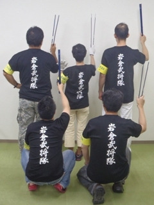岩倉武将隊のブログ