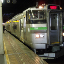 JR北海道 鉄道車両…