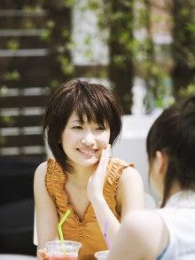 神奈川県 結婚相談所 青い鳥相談室のオフィシャルBlog