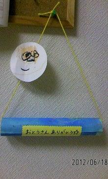 いっくんの樹-120618_1935~01.jpg