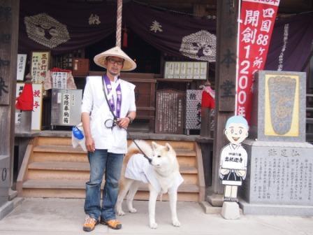 秋田犬カイの日常-出釈迦寺