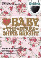 あずさオフィシャルブログ「MARUっと★あずさBLOG」Powered by Ameba-BABY