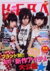 あずさオフィシャルブログ「MARUっと★あずさBLOG」Powered by Ameba-KERA