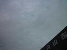 内山家具 スタッフブログ-20120618sora