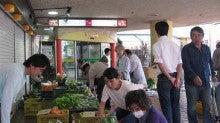 EMあんしん野菜の良さを伝えるページ-amenoasaiti