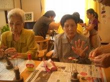 喜楽の家デイサービスセンターの活動日記