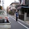 大田区で家作りの画像