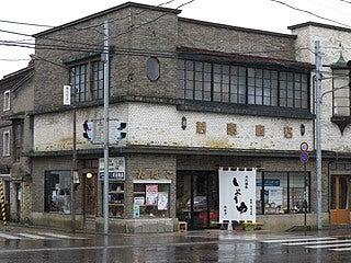 晴れのち曇り時々Ameブロ-若喜商店