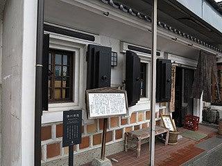晴れのち曇り時々Ameブロ-清川酒造