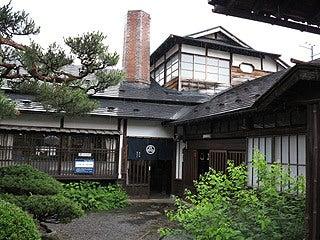 晴れのち曇り時々Ameブロ-大和川酒造北方風土館