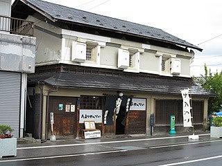 晴れのち曇り時々Ameブロ-山中煎餅本舗