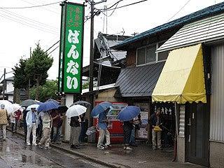 晴れのち曇り時々Ameブロ-喜多方ラーメン「坂内食堂」