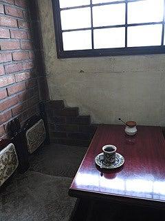 晴れのち曇り時々Ameブロ-喫茶くらの「炭火ブレンドコーヒー」