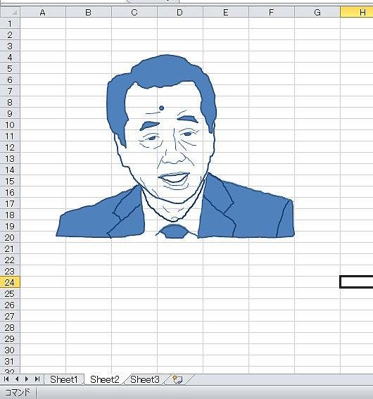 Excel&word】オートシェイプを使...