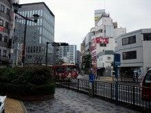 横浜市 戸塚区・泉区 点心整体のブログ    体に癒しを! 心に笑顔を!!