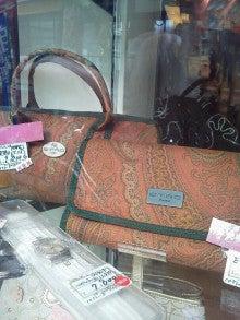 メアリーローズ-ETROバッグ、長財布