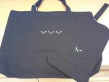 ルルベルのファッションブログ-L01A0409.JPG
