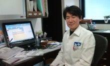 【公式】(株)メディカルエイジング鍵谷佳陽子のブログ