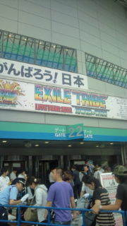 yumia4713さんのブログ-20120620160534.jpg