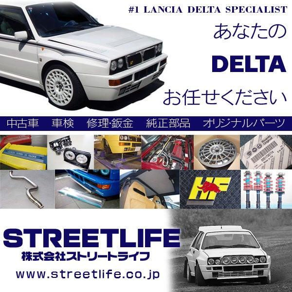 $ストリートライフ ショップ ブログ