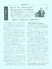 松江市雑賀公民館 STAFF BLOG-sou2