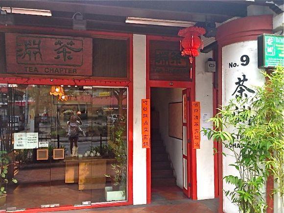 シンガポール在住☆オーストラリア男と日本女のブログ