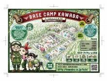 kazukitatemoto officialblog