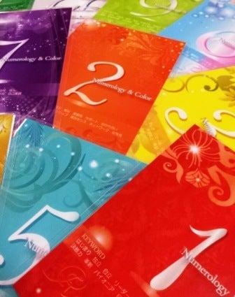 $★カラーのチカラで 自分をもっと好きになる★-数秘&カラーカード