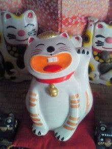 開運招き猫 豊後富猫 (のんちゃん) -200904081527000.jpg