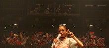 西野カナ オフィシャルブログ powered by ameba-gojo