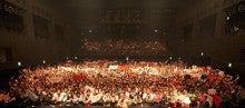 西野カナ オフィシャルブログ powered by ameba-gonan