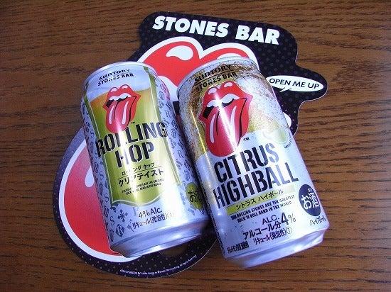 スーパーB級コレクション伝説-stones