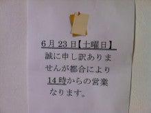 とくしま☆隠れ家~自家焙煎店-__.JPG