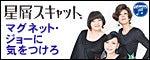 ミッツ・マングローブ オフィシャルブログ Powered by Ameba