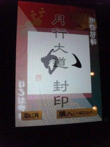 大井智保子オフィシャルブログ 『ちほハピLife』Powered by Ameba-DVC00979.jpg