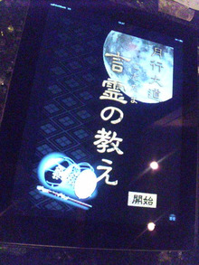 大井智保子オフィシャルブログ 『ちほハピLife』Powered by Ameba-DVC00981.jpg