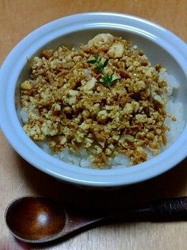 おおきな木の気になるブログ-豆腐ツナドライカレー