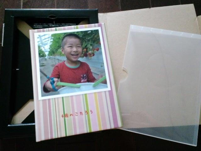 $働くママの日記-CA3G03560001.jpg