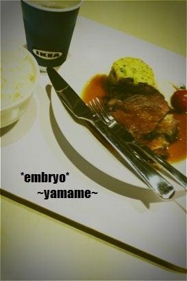 *ベジフルビューティーアドバイザー&野菜ソムリエ☆山女の健美的ゴハン*