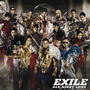 EXILE そして、
