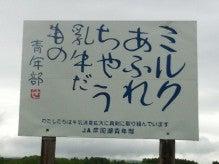 日本一周 友達づくり-6
