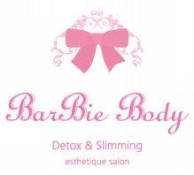 $BarBie Bodyのブログ